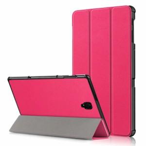 Сегментарный чехол книжка подставка на непрозрачной поликарбонатной основе для Samsung Galaxy Tab A 10.5 Пурпурный