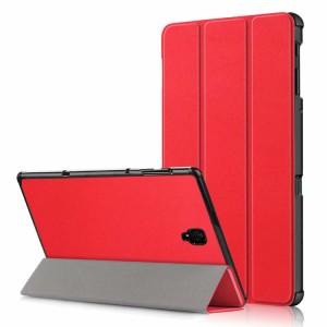 Сегментарный чехол книжка подставка на непрозрачной поликарбонатной основе для Samsung Galaxy Tab A 10.5 Красный