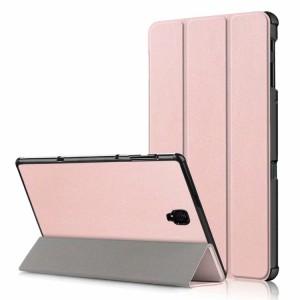 Сегментарный чехол книжка подставка на непрозрачной поликарбонатной основе для Samsung Galaxy Tab A 10.5 Розовый