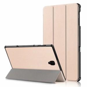 Сегментарный чехол книжка подставка на непрозрачной поликарбонатной основе для Samsung Galaxy Tab A 10.5 Бежевый