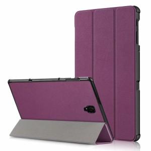 Сегментарный чехол книжка подставка на непрозрачной поликарбонатной основе для Samsung Galaxy Tab A 10.5 Фиолетовый