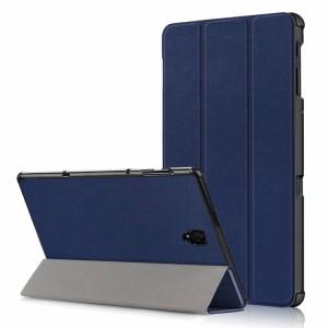 Сегментарный чехол книжка подставка на непрозрачной поликарбонатной основе для Samsung Galaxy Tab A 10.5 Синий