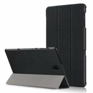 Сегментарный чехол книжка подставка на непрозрачной поликарбонатной основе для Samsung Galaxy Tab A 10.5 Черный