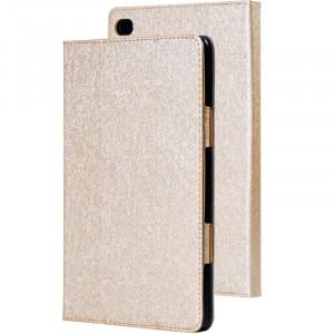Сегментарный чехол книжка подставка текстура Золото с рамочной защитой экрана и магнитной защелкой для Huawei MediaPad M5 Lite  Бежевый