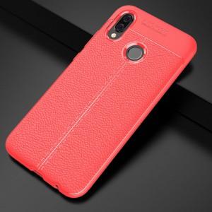 Силиконовый матовый непрозрачный чехол с улучшенной защитой элементов корпуса и текстурным покрытием Кожа для Huawei P20 Lite