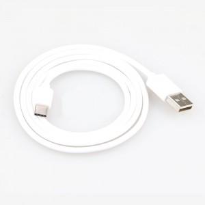 Интерфейсный кабель USB Type-C 1м Белый