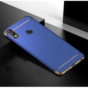 Двухкомпонентный пластиковый непрозрачный матовый сборный чехол для Huawei Honor 8X  Синий