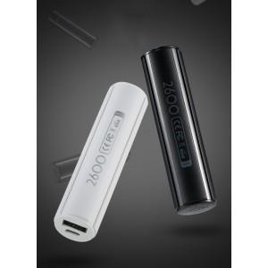 Ультракомпактное портативное зарядное устройство 2600 мАч с USB разъемом (5V/1A) и LED-индикатором процесса заряда дизайн Батарейка
