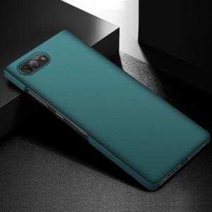Пластиковый непрозрачный матовый чехол для BlackBerry KEY2  Синий