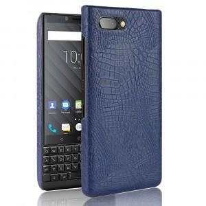 Чехол накладка текстурная отделка Крокодил для BlackBerry KEY2 Синий