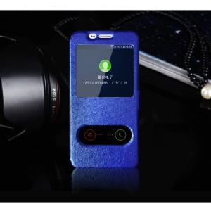 Чехол горизонтальная книжка подставка текстура Линии на силиконовой основе с окном вызова и полоcой свайпа на магнитной защелке для Samsung Galaxy A8  Синий