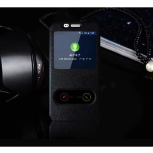 Чехол горизонтальная книжка подставка текстура Линии на силиконовой основе с окном вызова и полоcой свайпа на магнитной защелке для Samsung Galaxy A8  Черный