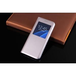 Чехол горизонтальная книжка на пластиковой основе с окном вызова для Samsung Galaxy S7  Бежевый