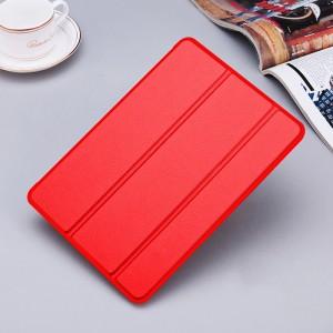 Сегментарный чехол книжка подставка на полупрозрачной поликарбонатной основе для IPad Pro 11 Красный