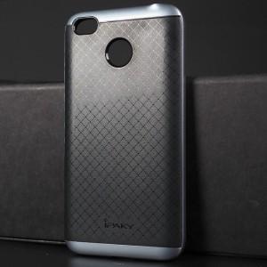 Двухкомпонентный силиконовый матовый непрозрачный чехол с поликарбонатным бампером и текстурным покрытием Узоры для Xiaomi RedMi 4X Серый