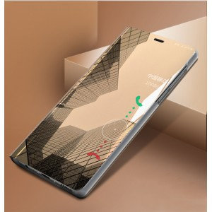 Пластиковый непрозрачный матовый чехол с полупрозрачной крышкой с зеркальным покрытием для Xiaomi RedMi Note 5 Бежевый
