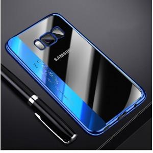 Силиконовый глянцевый полупрозрачный чехол для Samsung Galaxy S8 Синий