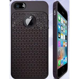Силиконовый матовый непрозрачный чехол с текстурным покрытием Узоры для Iphone 5/5s/SE