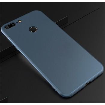 Силиконовый матовый непрозрачный чехол для Huawei Honor 9 Lite Синий