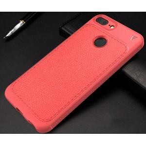 Силиконовый матовый непрозрачный чехол с нескользящими гранями и текстурным покрытием Кожа для Huawei Honor 9 Lite Красный