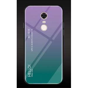 Силиконовый глянцевый Градиентный непрозрачный чехол для Xiaomi RedMi Note 4 Фиолетовый