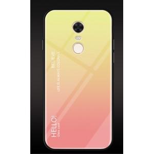 Силиконовый глянцевый Градиентный непрозрачный чехол для Xiaomi RedMi Note 4X Желтый