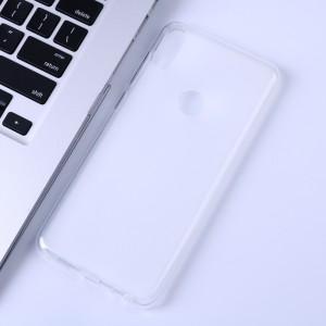 Силиконовый матовый полупрозрачный чехол для ASUS ZenFone Max Pro M2 Белый