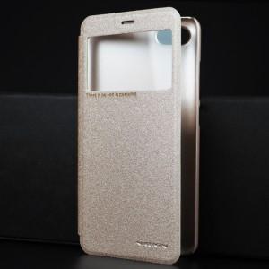 Чехол горизонтальная книжка текстура Золото на пластиковой нескользящей премиум основе для Xiaomi RedMi 6A Бежевый