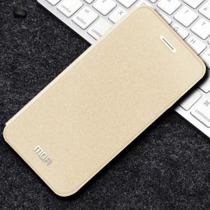 Чехол горизонтальная книжка подставка текстура Золото на силиконовой основе для Iphone Xs Max Бежевый