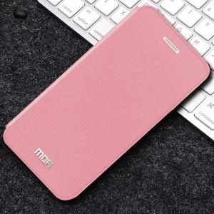 Чехол горизонтальная книжка подставка текстура Золото на силиконовой основе для Iphone Xs Max Розовый