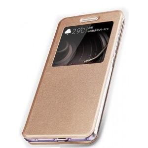 Чехол горизонтальная книжка подставка текстура Золото на силиконовой основе с окном вызова для ASUS ZenFone Max Pro M2
