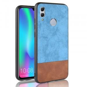 Силиконовый матовый непрозрачный чехол с текстурным покрытием Замша для Huawei P Smart 2019/Honor 10 Lite Голубой