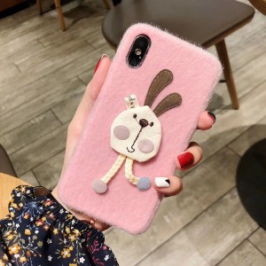 Пластиковый непрозрачный матовый чехол с текстурным покрытием Ткань для Iphone Xs Max Розовый