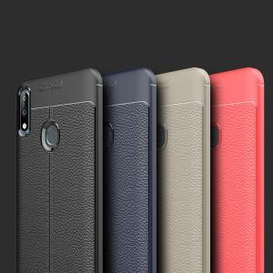 Силиконовый матовый непрозрачный чехол с текстурным покрытием Кожа для ASUS ZenFone Max Pro M2