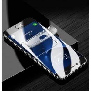 Экстразащитная термопластичная саморегенерирующаяся уретановая пленка на плоскую и изогнутые поверхности экрана для Samsung Galaxy S7