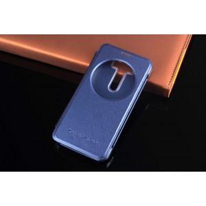 Чехол флип на пластиковой основе с окном вызова для ASUS Zenfone 2 Laser Синий