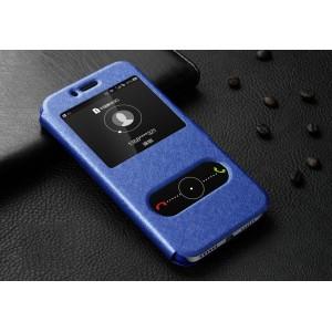 Чехол флип подставка текстура Золото с окном вызова и полоcой свайпа для Huawei Honor 5X Синий