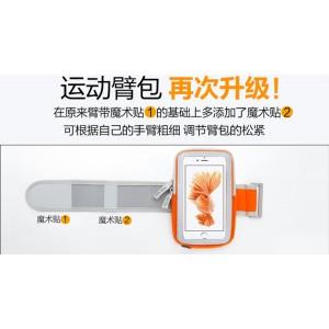 Спортивный водонепроницаемый чехол на руку со светящейся в темноте рамой и отверстием под наушники 5 Оранжевый
