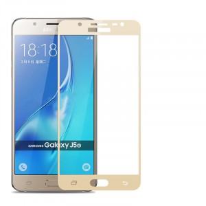 Полноэкранное ультратонкое износоустойчивое сколостойкое олеофобное защитное стекло-пленка для Samsung Galaxy J5 (2016)  Бежевый