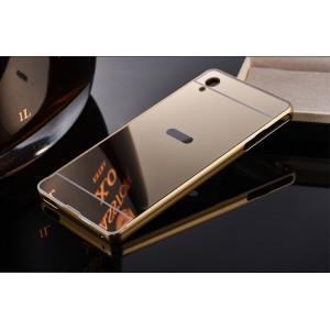 Двухкомпонентный чехол c металлическим бампером с поликарбонатной накладкой и зеркальным покрытием для Sony Xperia XA Ultra Бежевый