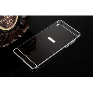 Двухкомпонентный чехол c металлическим бампером с поликарбонатной накладкой и зеркальным покрытием для Sony Xperia Z1 Черный