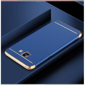Пластиковый непрозрачный матовый чехол сборного типа с улучшенной защитой элементов корпуса для Samsung Galaxy A5 (2016) Синий