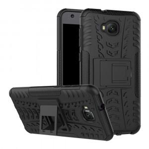 Противоударный двухкомпонентный силиконовый матовый непрозрачный чехол с поликарбонатными вставками экстрим защиты с встроенной ножкой-подставкой и текстурным покрытием Шина для ASUS ZenFone 4 Selfie Черный