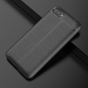 Силиконовый матовый непрозрачный чехол с текстурным покрытием Кожа для Asus ZenFone 4 Max Черный