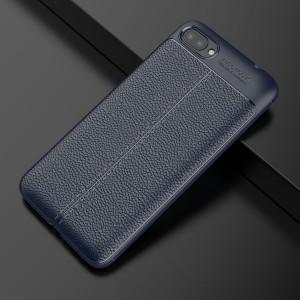 Силиконовый матовый непрозрачный чехол с текстурным покрытием Кожа для Asus ZenFone 4 Max Синий