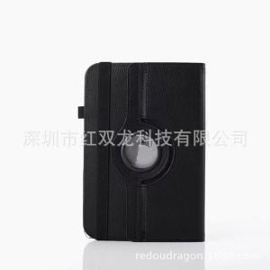 Чехол флип подставка роторный на зажимах для планшета 7 дюймов Черный