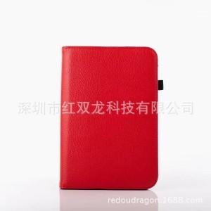 Чехол флип подставка роторный на зажимах для планшета 7 дюймов Красный