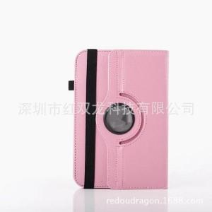 Чехол флип подставка роторный на зажимах для планшета 7 дюймов Розовый