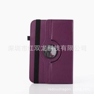 Чехол флип подставка роторный на зажимах для планшета 7 дюймов Фиолетовый