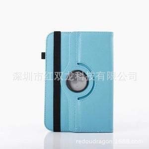 Чехол флип подставка роторный на зажимах для планшета 7 дюймов Голубой